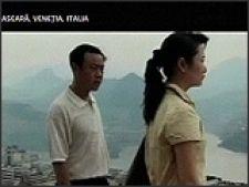 Leii de la Venetia