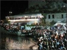 paste grecia lumina