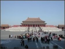 rasului-interzisbeijing-china