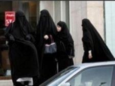 tribunal mariaj arabi